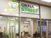 «Окна Стрит»: от модернизации производства до обновления офиса